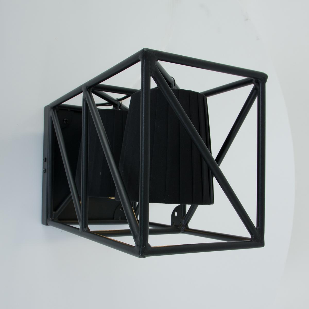 applique murale industrielle noir kael lampe industrielle. Black Bedroom Furniture Sets. Home Design Ideas