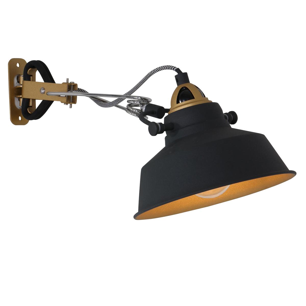 Applique murale industrielle noir ivy 18 cm lampe - Lampe murale industrielle ...